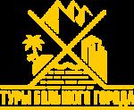 логотип туры большого города