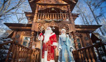 поездка к Деду Морозу фото