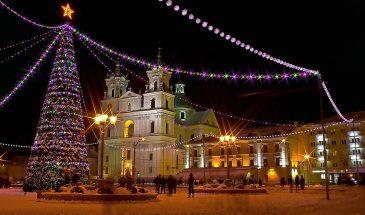 фото встретить Новый год 2021 в Гродно