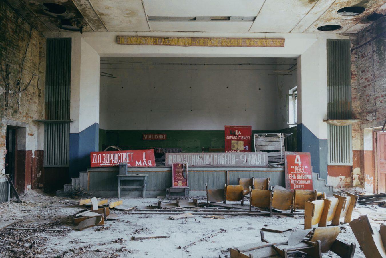 фото экскурсия в Чернобыль